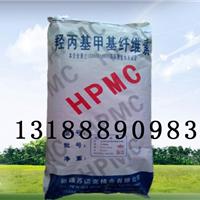 供应辽宁沈阳苯板胶专用纤维素厂家,hpmc