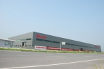 北京圣劳伦斯散热器制造有限公司