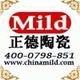 景德镇正德陶瓷有限责任公司