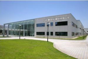 广州龙川景丽伦建材有限公司