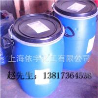 供应德固赛高浓度消泡剂206 高分散性易处理