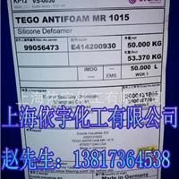 供应德固赛纺织专用消泡剂MR1015 抑泡剂
