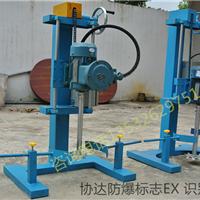 供应上海天津重庆最便宜的液体搅拌机