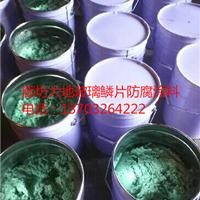 北京玻璃鳞片胶泥价格