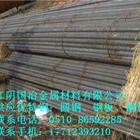 现货供应40CrNiMoA圆钢信誉供应商国冶金属