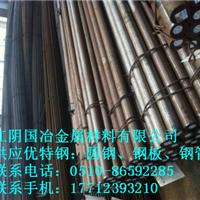 15CrMo长特,15CrMo模具钢,15CrMo棒材