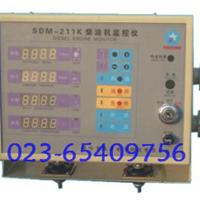 供应船舶设备 226B柴油机监控仪
