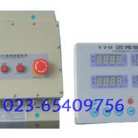 供应船舶设备 170柴油机监控仪
