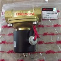 供应英格索兰M-ML空压机电磁阀89292551