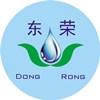 深圳东荣纯水设备有限公司