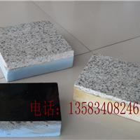 供应外墙保温装饰一体板设备,价格优惠