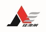 衡水佳澳莱防腐工业电气有限公司