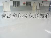 青岛环氧混凝土硅烷防腐