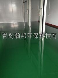 纳米固化剂地坪 pvc地板 固化剂 金刚石地坪