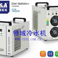 制冷水箱用于冷却日亚化学紫外线UVled光源