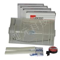 MM5灌胶式防水接线盒 EM5防水接线盒