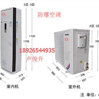 批发供应格力工业柜式防爆空调机