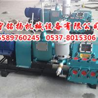 供应山东BW200型泥浆泵防爆泥浆泵厂家