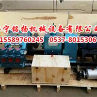 供应BW150防爆泥浆泵矿用泥浆泵山东厂家