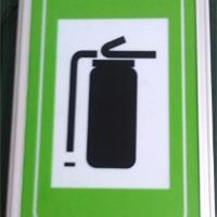 供应LED隧道电光标志 消防标志