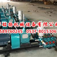 供应山东BW250泥浆泵山东指定厂家