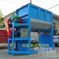 供应广东油加温卧式搅拌机 陕西塑料搅拌机