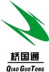 深圳市桥国通电线电缆有限公司