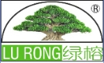 宝绿榕节能科技有限公司