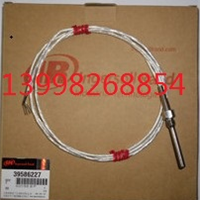 供应英格索兰配件压缩机温度传感器39853791