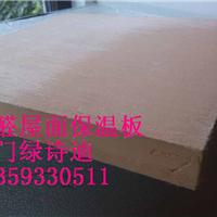 供应酚醛泡沫保温板-无纺布增强-屋面专用
