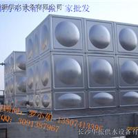 江西304食品级不锈钢生活冷热水箱