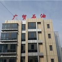 东营广贸石油技术服务有限公司