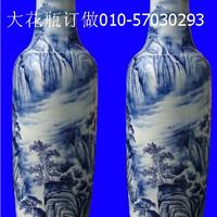 供应景德镇大花瓶,陶瓷花瓶,落地大花瓶