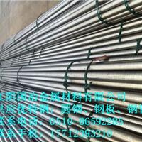 供应12Cr1MoV最低的价格,12Cr1MoV棒材