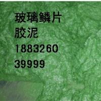 大城跃进防腐设备有限公司