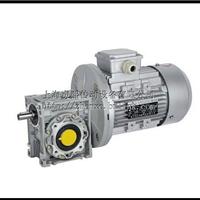 供应抛光机配件NMRV063-15-YP1.5蜗轮减速机