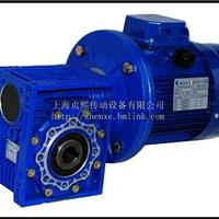 供应磨边机配件NMRV90-40-Y3