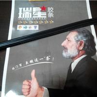山东省临朐县瑞星塑胶制品有限公司