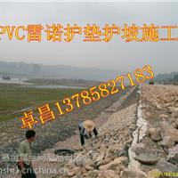 河道堤坝防洪格宾网垫-护底格宾网垫