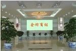 东莞市巨信塑胶原料有限公司