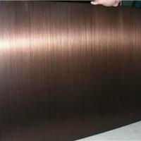 供应山东SUS304不锈钢镀铜板     首选博磊