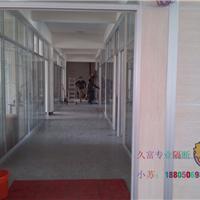 杭州钛镁铝合金隔墙办公隔断钢化玻璃高隔间