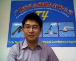 广州泰钇金属制品有限公司