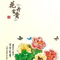 郑州碳晶墙暖招商加盟