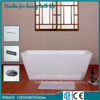 汉晶卫浴供应人造石独立式浴缸矩形缸