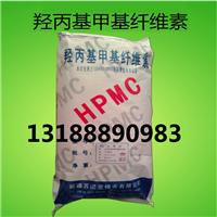 广东佛山羟丙基甲基纤维素厂家洗涤剂专用