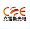 深圳克雷斯光电科技有限公司