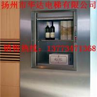 供应上海杂物电梯、安徽传菜电梯、盐城货梯