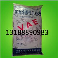 供应河南可再分散性乳胶粉,成膜性好的胶粉