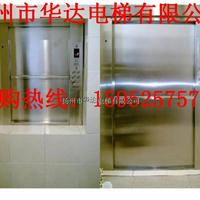 供应盐城传菜电梯、如皋餐梯、江阴货梯